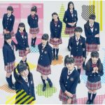 Sakura Gakuin – Verishuvi [Single]