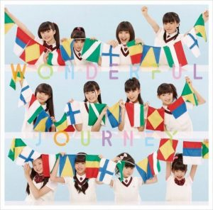 Sakura Gakuin – WONDERFUL JOURNEY [Single]