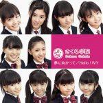Sakura Gakuin – Yume ni Mukatte / Hello! IVY [Single]