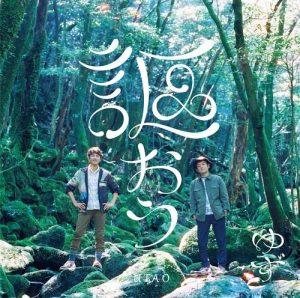 Yuzu – Utao [Single]