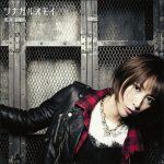 [Single] Eir Aoi – Tsunagaru Omoi [MP3/320K/ZIP][2014.11.12]