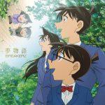 BREAKERZ – Yumemonogatari [Single]