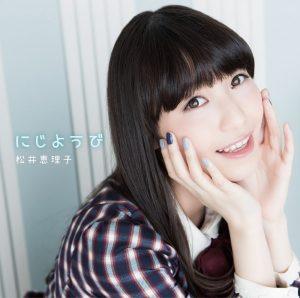 Eriko Matsui – Nijiyobi. [Album]