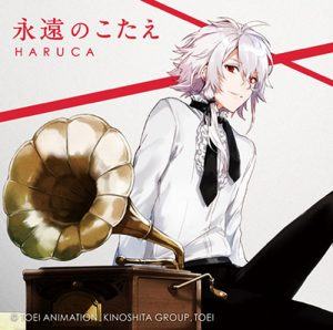 HARUCA – Eien no Kotae [Single]
