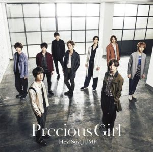 Hey! Say! JUMP – Precious Girl/Are You There? [Single]