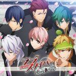 "[Single] Love Desire – Love Sniper ""Kenka Banchou Otome: Girl Beats Boys"" Opening Theme [MP3/320K/ZIP][2017.05.31]"