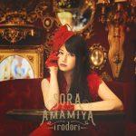 Sora Amamiya – irodori [Single]