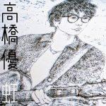 Yu Takahashi – Niji / Simple [Single]