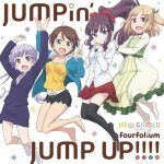 [Single] fourfolium – JUMPin' JUMP UP!!!! [MP3/320K/ZIP][2017.07.26]
