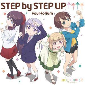 [Single] fourfolium – STEP by STEP UP↑↑↑↑ [MP3/320K/ZIP][2017.07.26]