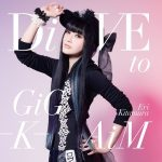 Eri Kitamura – DiVE to GiG – K – AiM [Single]