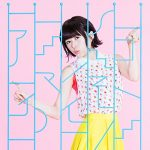 Inori Minase – Aimaimoko [Single]