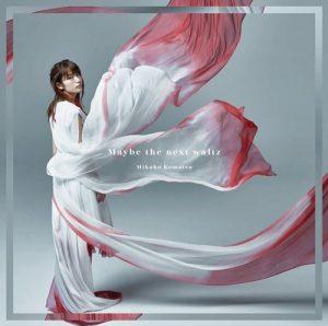 [Single] Mikako Komatsu – Maybe the next waltz [MP3/320K/RAR][2017.08.09]
