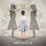 """[Single] Nagi Yanagi – Jikan wa Mado no Mukougawa """"Jikan no Shihaisha"""" Ending Theme [MP3/320K/ZIP][2017.08.02]"""