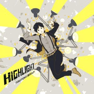 TOKOTOKO – HIGHLIGHT [Album]