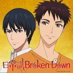 "[Single] V.A. – Nichijoushiki Broken down ""Youkai Apart no Yuuga na Nichijou"" Ending Theme [MP3/320K/RAR][2017.08.09]"