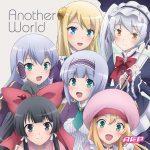 [Single] AOP – Another World [MP3/320K/RAR][2017.08.23]