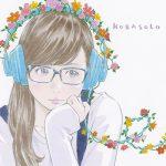 [Album] kobasolo – Collection [MP3/320K/ZIP][2017.09.27]