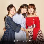 Leo Ieiri, Sakurako Ohara, Sakura Fujiwara – Koi no hajimari [Single]