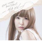 [Album] Maon Kurosaki – MAON KUROSAKI BEST ALBUM -M.A.O.N- [MP3/320K/ZIP][2017.09.27]