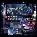 """RADWIMPS – RADWIMPS Live Album """"Human Bloom Tour 2017"""" [Album]"""
