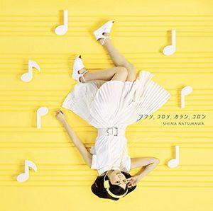 Shiina Natsukawa – Fuwari, Korori, Karan, Koron [Single]