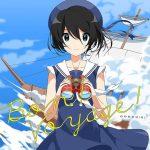 mimimemeMIMI – ~Bon! Voyage!~ [Album]