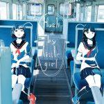 sana – Hush a by little girl [Album]