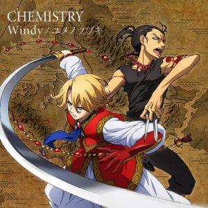 "[Single] CHEMISTRY – Windy ""Shoukoku no Altair"" 2nd Ending Theme [MP3/320K/ZIP][2017.11.15]"