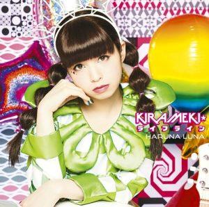 [Single] Luna Haruna – KIRAMEKI☆Lifeline [MP3/320K/ZIP][2017.11.08]