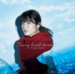 [Single] Mikako Komatsu – Swing heart direction [MP3/320K/RAR][2017.11.08]