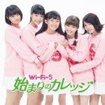 """[Single] Wi-Fi-5 – Hajimari no College """"Youkai Apart no Yuuga na Nichijou"""" Opening Theme [MP3/320K/RAR][2017.11.08]"""