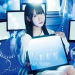 [Single] Yuuka Aisaka – Hikari, Hikari [MP3/320K/ZIP][2017.11.08]