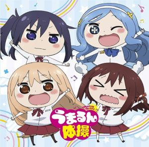 "[Single] Sisters – Umarun Taisou ""Himouto! Umaruchan R"" Ending Theme [MP3/320K/ZIP][2017.11.15]"