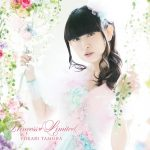 Yukari Tamura – Princess Limited [Mini Album]