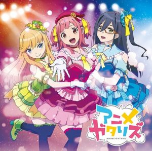"[Single] GATALIS – Good Luck Lilac ""Animegataris"" Ending Theme [MP3/320K/ZIP][2017.11.22]"