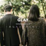 [Mini Album] GLAY – WINTERDELICS.EP – Anata to Ikiteyuku [MP3/320K/RAR][2017.11.22]
