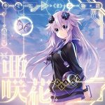 [Single] Asaka – Play the game [MP3/320K/RAR][2017.11.08]