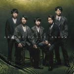 [Single] Arashi – Doors ~Yuki no Kiseki~ [MP3/320K/ZIP][2017.11.08]