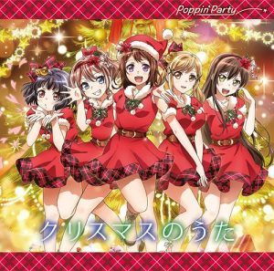 "[Single] Poppin'Party – Christmas no Uta ""Future Card Buddyfight Battsu"" Ending Theme [MP3/320K/ZIP][2017.12.13]"
