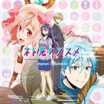 Net-juu no Susume Original Soundtrack [MP3/320K/ZIP][2017.12.27]