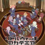 """Yuiko Ohara – Toki no Miraju """"Little Witch Academia: Toki no Mahou to Nanafushigi"""" Theme Song [Single]"""