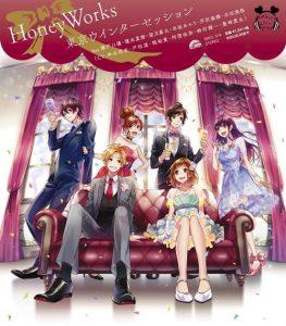 "[Single] HoneyWorks – Tokyo Winter Session ""Itsudatte Bokura no Koi wa 10 Centi Datta."" Ending Theme [MP3/320K/ZIP][2018.03.28]"