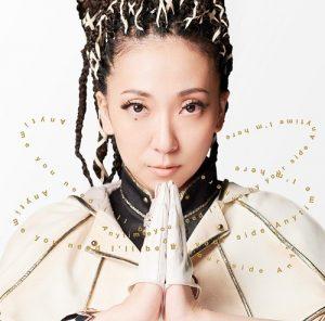 "[Single] MISIA – Kimi no Soba ni Iruyo ""Fullmetal Alchemist"" Theme Song [MP3/320K/ZIP][2017.11.29]"