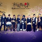 [Album] Wagakki Band – Kiseki Best Collection + [MP3/320K/ZIP][2017.11.29]