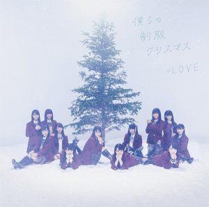 =LOVE – Bokura no Seifuku Christmas [Single]