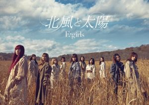 E-girls – Kitakaze to Taiyo [Single]