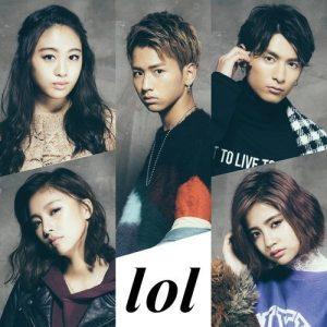 lol – Aitai Kimochi / nanana [Single]