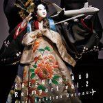 Ringo Shiina – Reimport Vol.2 [Album]