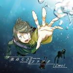 [Single] Zwei – Suuki Naru Factor [MP3/320K/ZIP][2017.11.08]